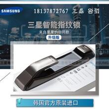 河南省三星智能门锁总代理,郑州三星电子密码门锁经销商电话