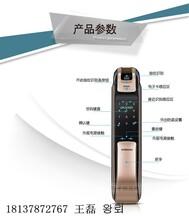 南京三星锁工程代理,江苏三星指纹锁总代理,三星电子锁招商加盟