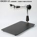 PDOK品牌工业相机CCD数码相机台式磁铁座式万能支架