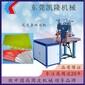 凯隆KL-8000H反光条反光膜压边压纹熔接机