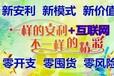 西安户县哪里有安利产品卖呢?