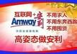 四川省自贡市安利专卖店在什么位置