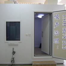 供應寧波噪聲沖床噪聲校正-隔音房方案-效果保證綠拓隔音圖片