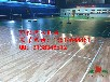 山东20mm柞木运动地板,聊城运动馆篮球木地板,胜枫专业铺装