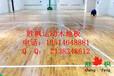 河南南阳运动木地板,室内运动馆木地板安装报价