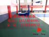 湖北孝感运动馆木地板,体育专用木地板选择胜枫枫木地板