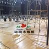 优选胜枫,西安室内篮球木地板生产,专业篮球枫木地板施工