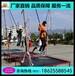 儿童组合四人蹦极游乐设施厂家金山游乐二十年明星厂家
