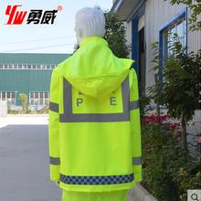 反光雨衣,耐磨牛津布,加涂100%防水环保PU涂层,抗高温耐低温