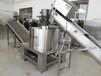實驗室用小型離心脫水機蔬菜脫水加工設備