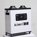 酷维kiwo002可移动式艾灸烟雾净化器图片