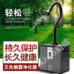酷维环保焊锡烟雾净化器图片