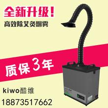 焊锡烟雾净化器一般都是用在什么地方