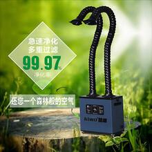 波峰焊烟雾处理设备