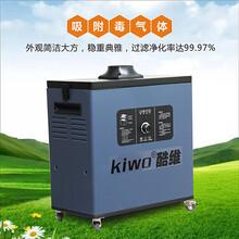烙铁焊锡烟雾净化器工业焊锡烟雾净化设备
