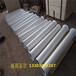 供应中联DN125耐磨泵管砼泵配件