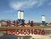 河南水稳厂拌设备,级配碎石拌合站生产厂家价格