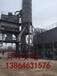 河北銷售瀝青拌合站,混凝土攪拌樓廠家,規格,價格