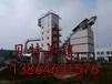 河南水稳拌和站,稳定土厂拌设备生产厂家价格