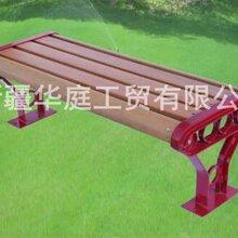 新疆休闲椅/新疆户外休闲椅抗紫外线耐腐蚀/华庭公园椅品质一流