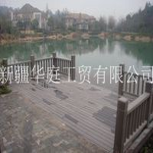 新疆塑木地板/新疆户外地板抗老化耐腐蚀/华庭地板品质卓越