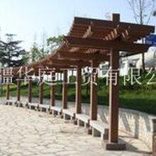 新疆塑木廊架/新疆户外廊架抗老化耐腐蚀/华庭廊架品质卓越
