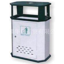 新疆垃圾桶/新疆户外垃圾桶环保耐用/华庭果皮箱质量至上