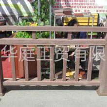 新疆塑木栏杆/新疆景观栏杆耐老化不含甲醛/华庭栏杆质量上乘