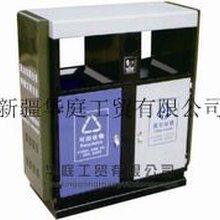 新疆环保垃圾桶/昌吉分类垃圾桶简洁实用/精河果皮箱美观大方/户外垃圾桶