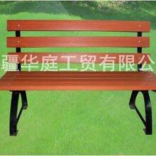 新疆塑木休闲椅/新疆户外休闲椅耐老化耐酸碱/华庭公园椅质量上乘