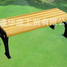 新疆休闲椅街道休闲椅华庭美居塑木休闲椅椅厂家直供塑木休闲椅设计新颖