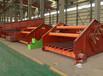 ZSM型煤用座式双轴振动筛