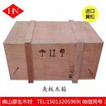 工厂直销美国黄松木材加工仓储物流运输包装木箱打木架图片