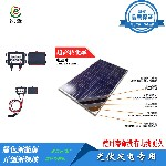 供应太阳能发电板250W单晶图片