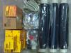 3M35KV电缆中间接头QS3000-I/II3M冷缩电缆接头3M冷缩电缆附件冷缩电缆中间接头