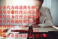香港公司注册年检快速办理a如何申请香港资产管理牌照