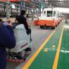 柳州電動洗地車