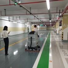 物业公司投入柳州全自动洗地机省钱省力图片