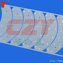 大功率金属线路板承上启下的作用图片
