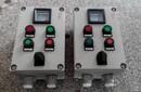 供应天津山东河北防爆配电柜防爆控制箱一工电气品质选择