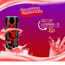 广州醒久舒醒酒饮料代理哪家专业