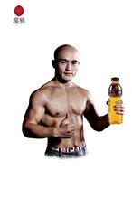 广州市多美康食品饮料魔狮运动饮料