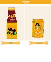 喜健身饮料批发市场进货广东饮料批发果汁饮料瓶装