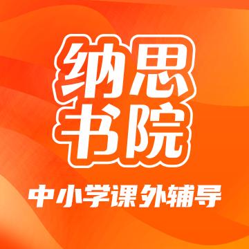 浙江樂租信息科技有限公司
