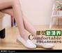 深圳嫣姿然护士鞋服装设计、生产、销售厂家直销