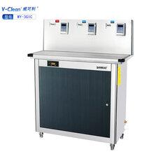 天津生产厂家直营电开水机、饮水台,投资刷卡开水器WY-3G大流量,安全第一可靠品牌图片