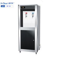 威可利节能开水机WY-2H上海厂家直营(开水机商用)图片