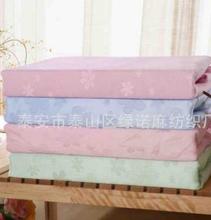供应竹纤维家纺盖毯面料