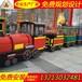 景区畅销的无轨小火车生产厂家儿童电动小火车价格