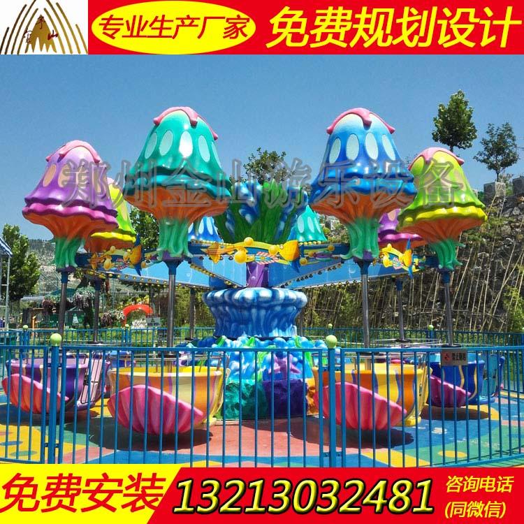 公园小型逍遥水母厂家报价新型儿童游乐设施价格